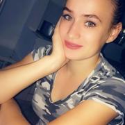 мария, 22, г.Невинномысск
