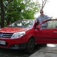 Виктор, 29 лет, Водолей, Новомосковск