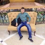 Назриев  Н 36 Екатеринбург