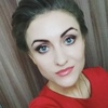 Полина, 29, г.Изюм