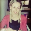 Olya, 31, Slavuta