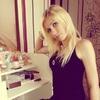 Елена, 29, г.Буда-Кошелёво
