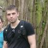 Андрей, 27, Київ