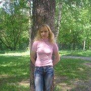 киSа 27 Новосибирск