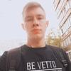 Макс, 19, г.Нижний Новгород