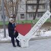 Natalya, 41, Dalneretschensk