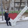 Наталья, 42, г.Дальнереченск