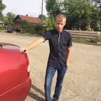 Иван, 33 года, Телец, Красноуфимск