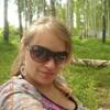 Аня, 34, г.Сумы