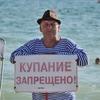 павел, 52, г.Таганрог