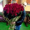 Ruslan, 29, г.Нюрнберг