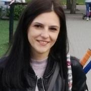 Ира 26 Воронеж
