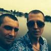 Антон, 28, г.Каменск-Шахтинский