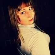 Анна, 25, г.Верхнеуральск