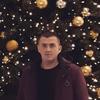 Рустам, 30, г.Debiec