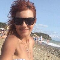 Марина, 34 года, Скорпион, Краснодар