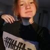 Liliya, 19, Rubtsovsk