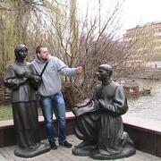 Подружиться с пользователем Димончик 32 года (Козерог)