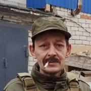 славик 56 Белгород