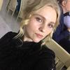 Мария, 24, г.Ростов-на-Дону