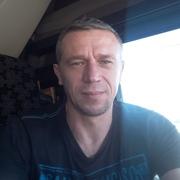 Игорь 44 Черкассы