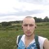 Artyom, 23, Drezna