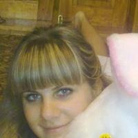 Юля, 31 год, Рак, Гавриловка Вторая