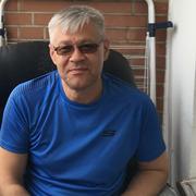 Slawa 53 года (Рыбы) Гамбург
