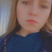 Ксения, 17, г.Абинск