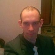 Алекс, 26, г.Зима
