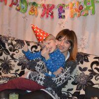 Оксана, 29 років, Стрілець, Львів