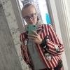 Анастасия, 16, г.Кропивницкий