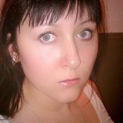 Маргарита, 24, г.Горнозаводск
