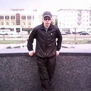 Александр 34 Улан-Удэ