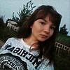 Диана, 21, г.Гаврилов Посад