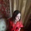 Алёна, 27, г.Иркутск