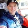 Диман Русский, 28, г.Волгодонск
