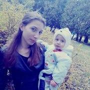 Анастасия, 27, г.Пущино