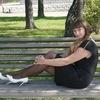 Oksana, 31, Severouralsk