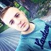 Sashka, 25, г.Славянск