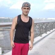 Alex 25 Киев