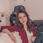 Ирина 18 лет (Овен) Краснодар
