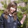 Valya, 28, г.Нерюнгри