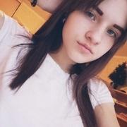 Кристина, 17, г.Белогорск