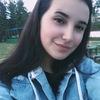 Ирина, 18, г.Пермь
