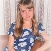 Madonna Mary, 26, г.Сыктывкар