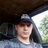 дмитртй, 31, г.Ракитное