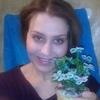 Ксения, 31, г.Краснодар