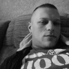 Артём, 28, Кам'янське