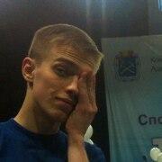 Андрей Интересов, 25, г.Подольск